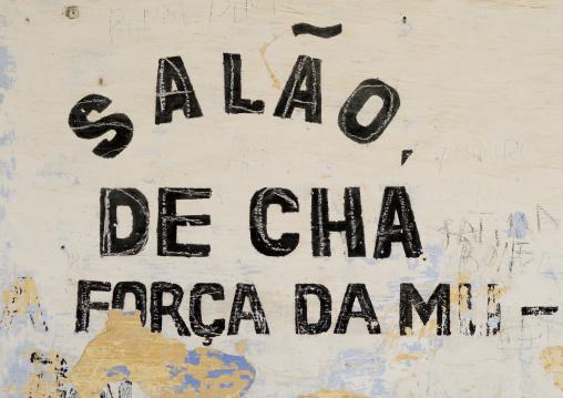 Tea Saloon, Ibo Island, Cabo Delgado Province, Mozambique