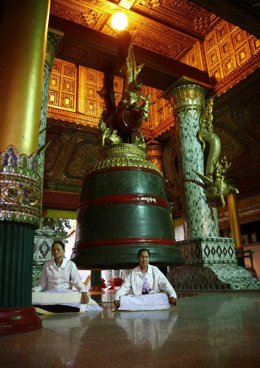 Giant Bell At Shwedagon Pagoda, Rangoon, Myanmar