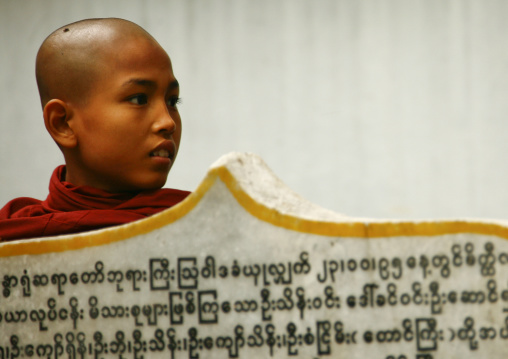 Novice Buddhist Monk At Mahagandayon Monastery, Amarapura, Myanmar