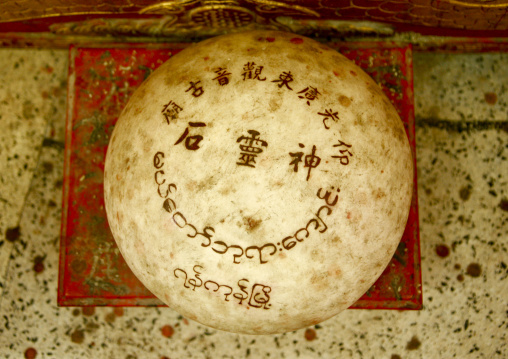 Sacred stone in a chinese temple, Rangoon, Myanmar