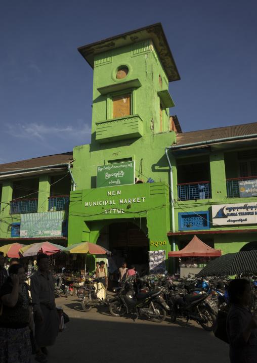 Central Market Entrance, Sittwe, Myanmar
