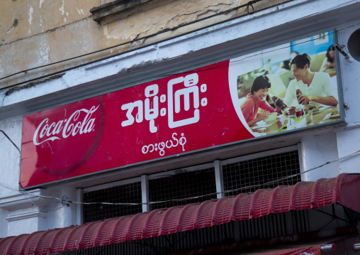 Coca cola advertising on a cafe, Rangon, Myanmar