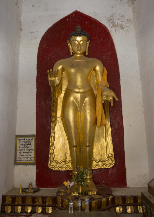 Shwe Zigon Paya Golden Buddha In  Temple, Bagab, Myanmar