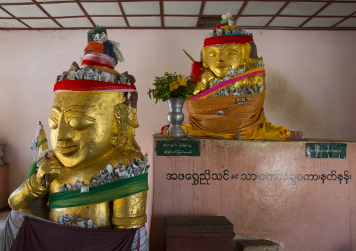 Golden statues in shwe zigon paya temple, Bagab, Myanmar