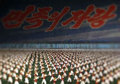 Panoramic view of the Arirang mass games with North Korean performers in may day stadium, Pyongan Province, Pyongyang, North Korea