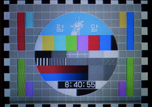 North Korean television test card, North Hwanghae Province, Sariwon, North Korea