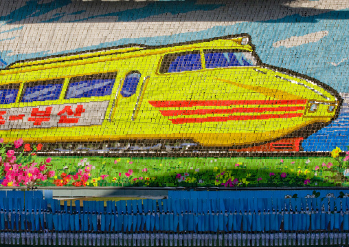 Reunification train made by children pixels holding up colored boards during Arirang mass games in may day stadium, Pyongan Province, Pyongyang, North Korea