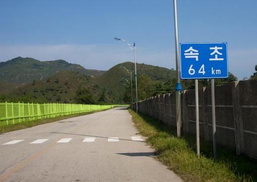 Highway from kumgang to south Korea, Kangwon-do, Kumgang, North Korea