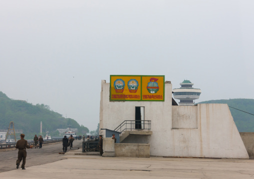 Awards on the west sea barrage with the slogan saying exemplary office of technical innovation, South Pyongan Province, Nampo, North Korea