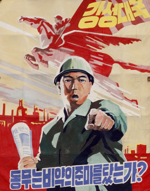 Propaganda billboard in the street with the Chollima and a worker, Pyongan Province, Pyongyang, North Korea