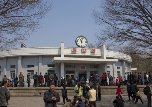 Metro station entrance, Pyongan Province, Pyongyang, North Korea