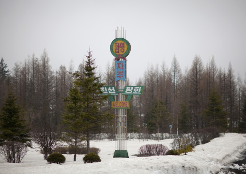 Begaebong hotel sign in the snow, Ryanggang Province, Samjiyon, North Korea