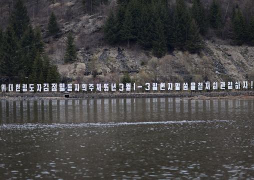 Propaganda billboard near Rimyonsu waterfalls, Ryanggang Province, Samjiyon, North Korea