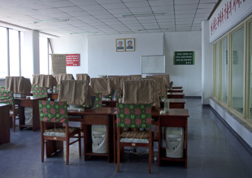 Computer room in children's palace, Ryanggang Province, Samjiyon, North Korea