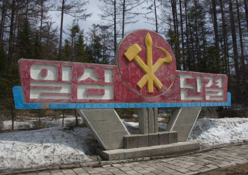 Workers' Party monument in the snow, Ryanggang Province, Samjiyon, North Korea