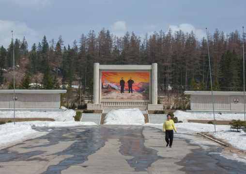 North Korean propaganda fresco depicting Kim il Sung and Kim Jong il in front of mount Paektu, Ryanggang Province, Samjiyon, North Korea