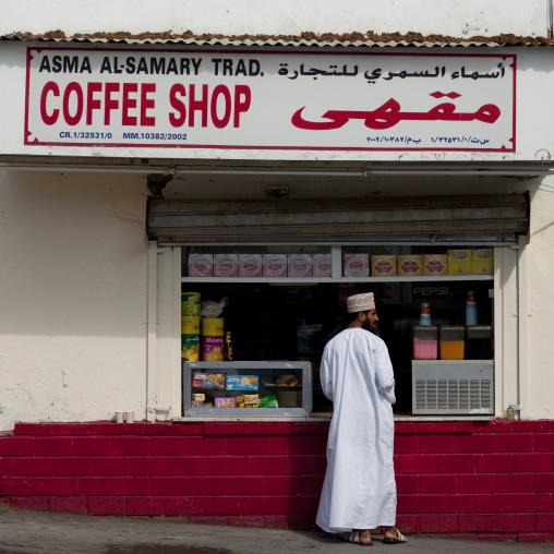 Coffee Shop In Muscat Muttrah Souk, Oman