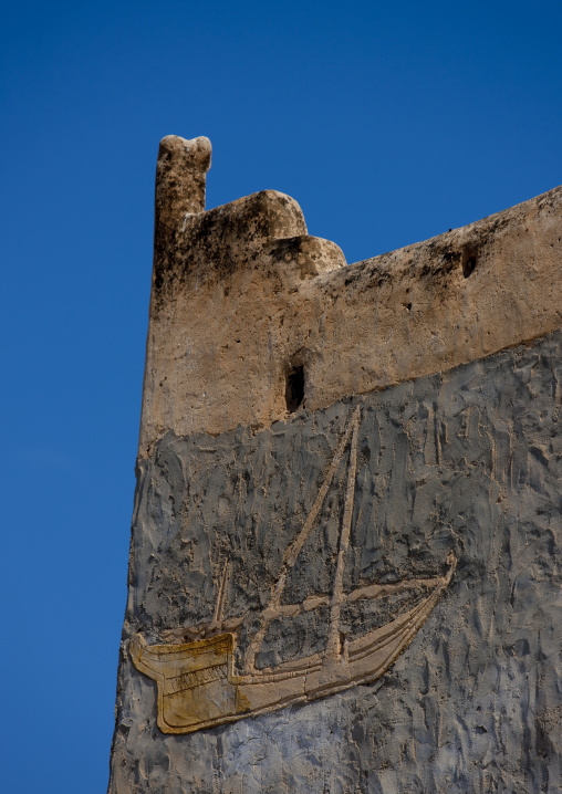 Ship Shaped Painting On The Wall Of Ruined Old House, Mirbat, Oman