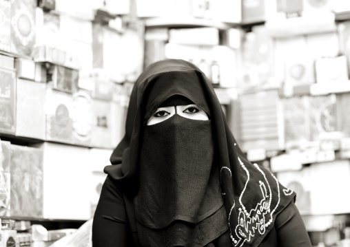 Bedouin Woman In Black And White, Salalah, Oman