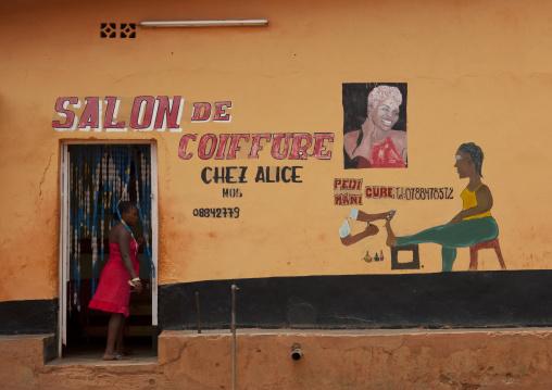 Beauty shop, Kigali Province, Kigali, Rwanda