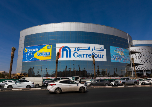 New cinepolis movie theatre, Najran Province, Najran, Saudi Arabia