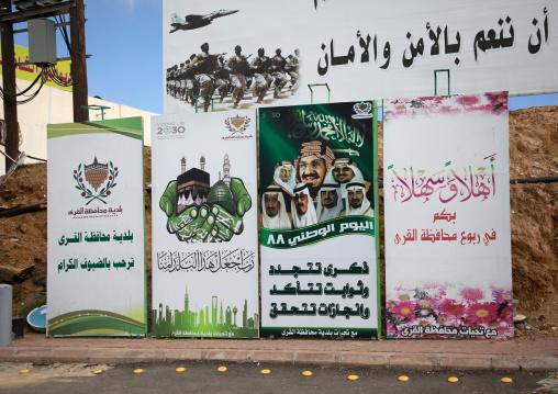 Saudi leaders propaganda billboard in the street, Al-Bahah region, Al-Bahah, Saudi Arabia