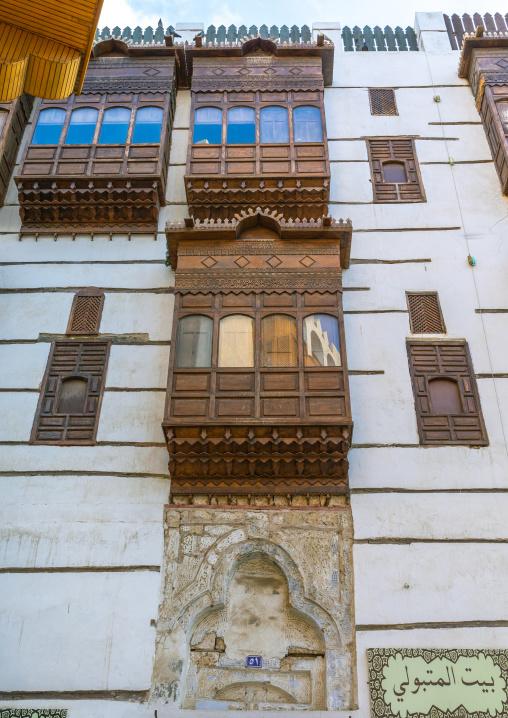 Wooden mashrabiya of Abdullah Matbouli house in al-Balad quarter, Mecca province, Jeddah, Saudi Arabia