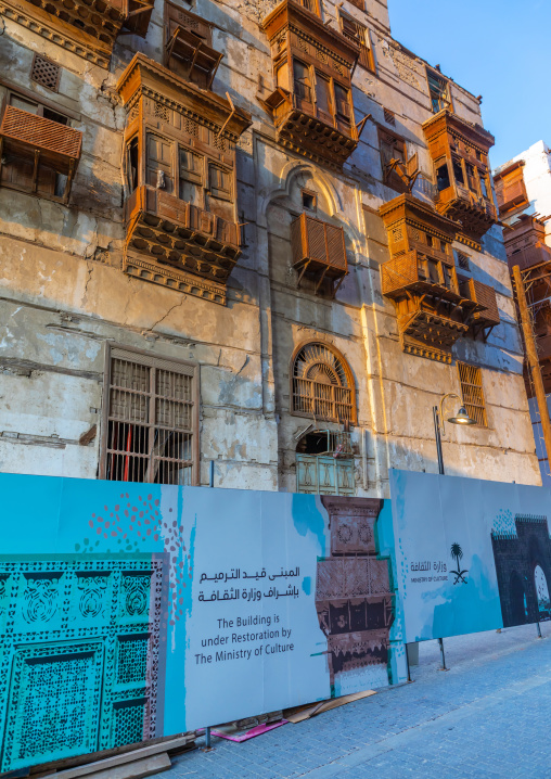 Restoration of an old house with wooden mashrabiyas in al-Balad quarter, Mecca province, Jeddah, Saudi Arabia