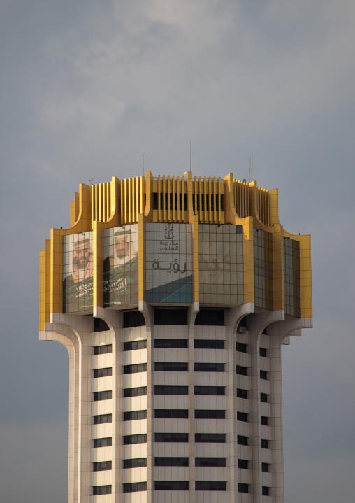 Islamic port tower with a propaganda billboard, Mecca province, Jeddah, Saudi Arabia
