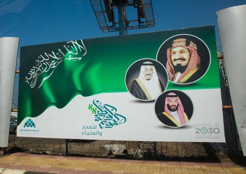 Crown prince Mohammed bin Salman and Salman bin Abdulaziz al saud propaganda billboard in the street about vision 2030, Jizan Province, Jizan, Saudi Arabia