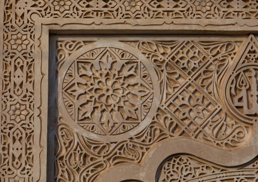 Gate gypsum decoration of Ahmed Munawar Refa house, Red Sea, Farasan, Saudi Arabia