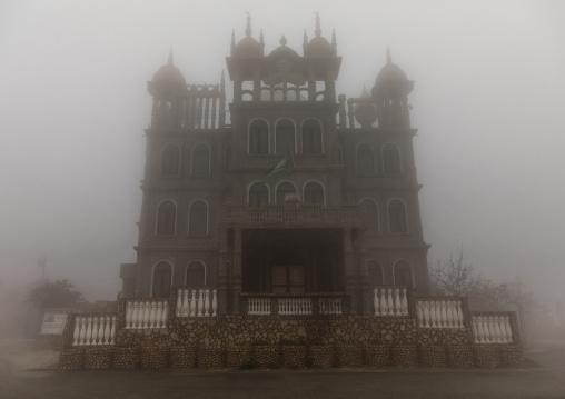 Al Meger tourist village in the fog, Asir province, Al Namas, Saudi Arabia