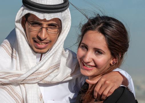 Happy saudi young couple, Riyadh Province, Riyadh, Saudi Arabia