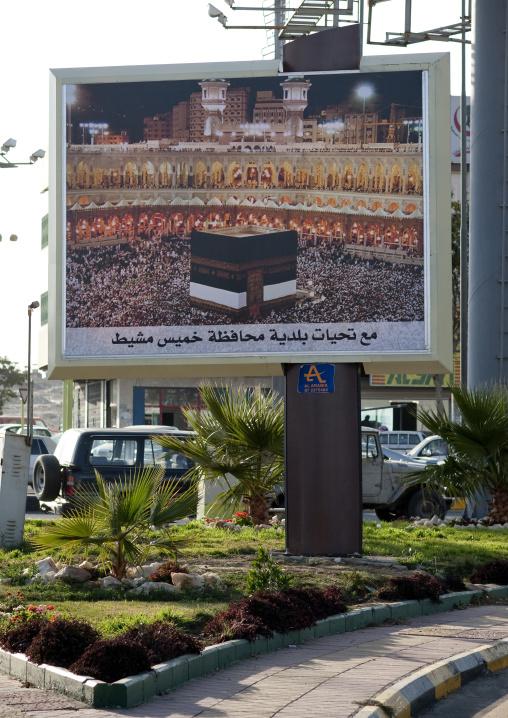 Mecca adverstisement, Najran Province, Najran, Saudi Arabia