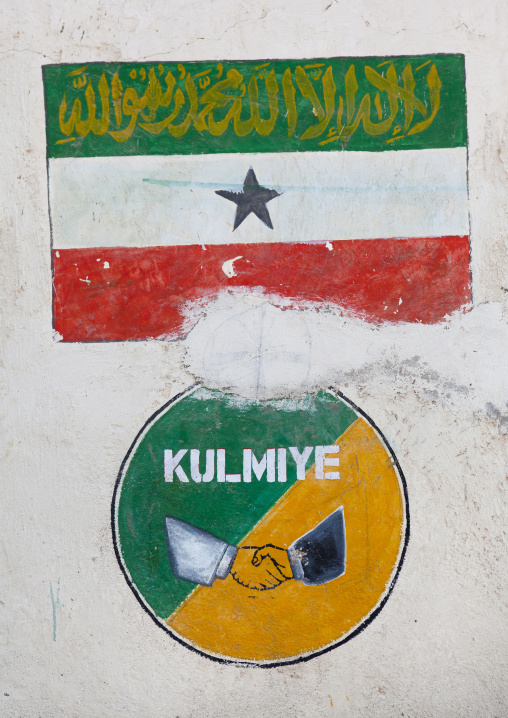 Kulmiye political party sign with flag depicted on a wall, Berbera, Somaliland