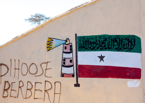 Mural painting of the national flag and a lighthouse, North-western province, Berbera, Somaliland