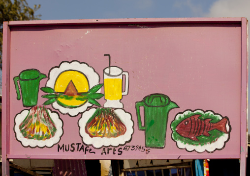 A painted bilboard advertising for a restaurant, Berbera, Somaliland