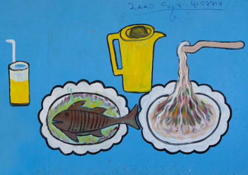 A painted bilboard advertising for a restaurant and representing fish drinks and noodles,  Berbera, Somaliland