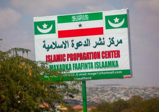 Advertisement billboard for the islamic propagation center on the road, Woqooyi galbeed region, Hargeisa, Somaliland