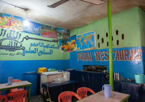 Inside a restaurant with decorated walls, Woqooyi galbeed region, Hargeisa, Somaliland