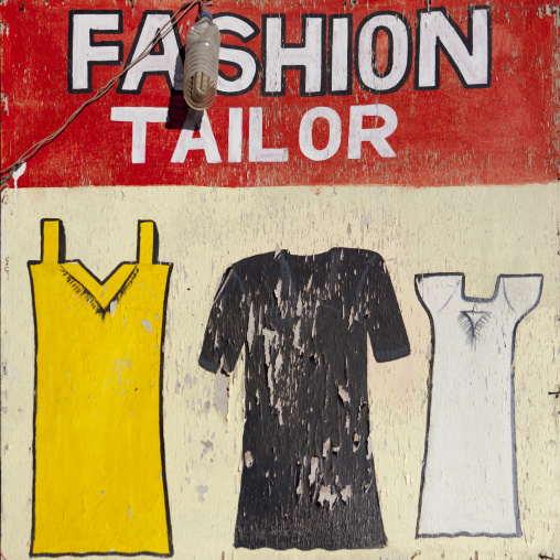 A painted bilboard advertising for a tailor shop, Boorama, Somaliland