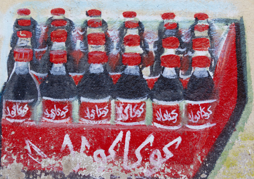 Coca cola painted advertisement depicting coca cola bottles, Boorama, Somaliland