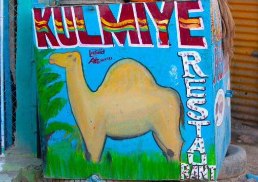 Painted bilboard advertisement for a restaurant, Woqooyi galbeed region, Hargeisa, Somaliland