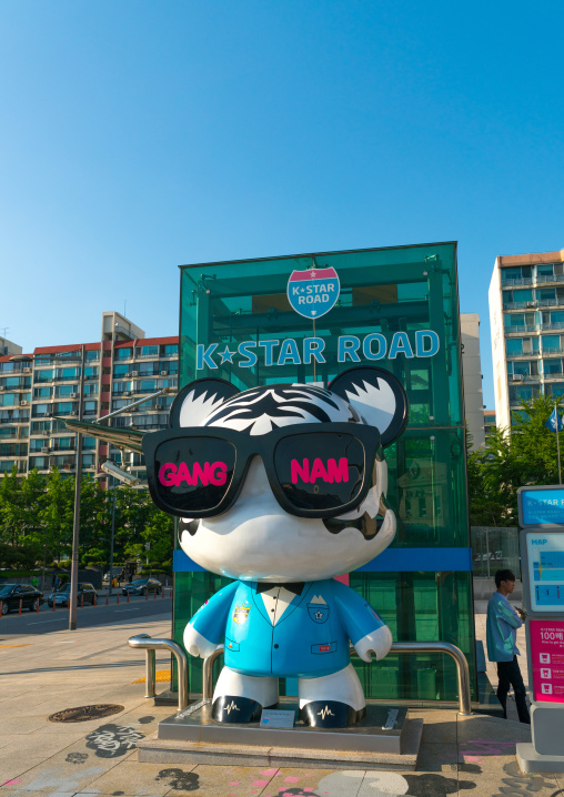 Gangnamdol on k star road, National capital area, Seoul, South korea
