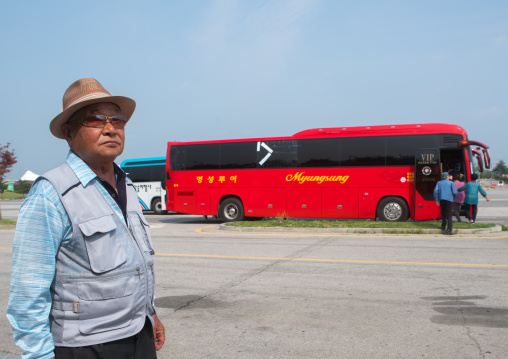 Tourists visiting the dmz with a bus, Sudogwon, Paju, South korea