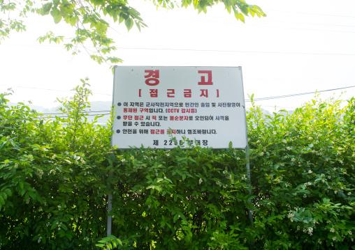 Security billboard on the north and south korea border, Sudogwon, Paju, South korea