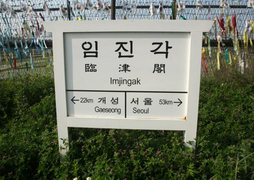 Imjingak sign at dmz showing distances to gaeseong and seoul, Sudogwon, Paju, South korea
