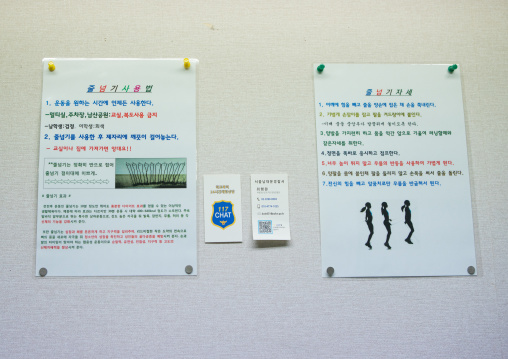 Jumping ropes instructions in yeomyung school, National capital area, Seoul, South korea