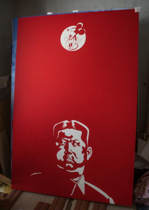 Kim il-sung painting by sun mu artist, National capital area, Seoul, South korea