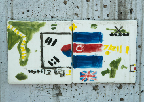 Primitive crayon drawing made by north korean children in yangcheong 